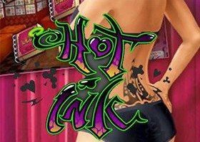 Hot Ink