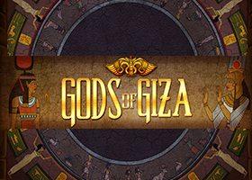 गीज़ा के देवताओं